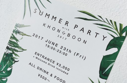 【SUMMER PARTY with KHONGBOON 2017】